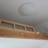 自然素材の高断熱の家のサムネイル