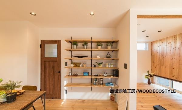 今の家づくりは設計より施工の方に予算も考えも行っている。