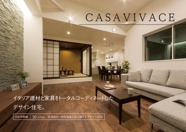 日本中の建築地で対応可能