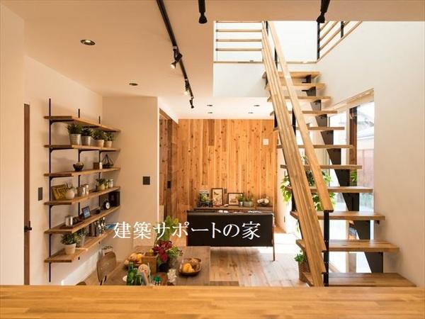 自然素材x高断熱xデザイン住宅の坪単価